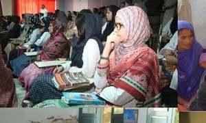 خواتین کا عالمی دن: بلوچستان کی لڑکیاں تعلیم میں پیچھے کیوں؟