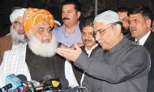 Zardari scorns consensus, ditches Rabbani