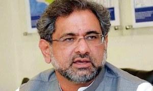Abbasi directs speedy finalisation of GI law