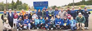 High-profile softball training course commences in Japan