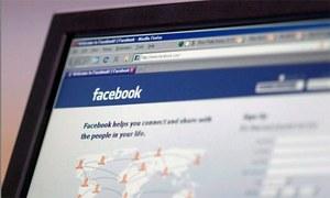 فیس بک کا لوگو نیلا کیوں ہے؟ دلچسپ وجہ جانیں
