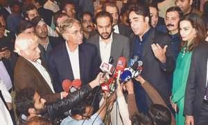 PPP, PTI back Sanjrani for top Senate post