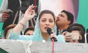 Shoe-hurling incident to raise Sharif's popularity: Maryam