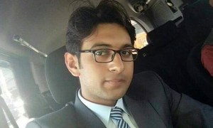 22-year-old Careem captain murdered in Rawalpindi during armed robbery