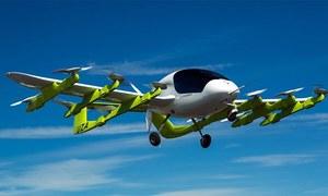 گوگل کی اڑن گاڑی پرواز بھرنے کے لیے تیار