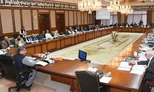 وفاقی کابینہ کے اجلاس میں مختلف فیصلوں کی منظوری
