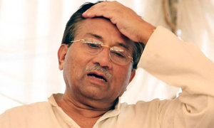 Special court orders suspension of Musharraf's identity card, passport