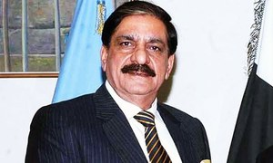 Janjua to hold talks in Kabul today