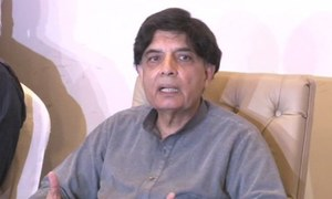Nisar to 'explain' strained ties with PML-N 'soon'