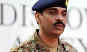 India is busy in fomenting unrest through terrorism using Afghan soil: DG ISPR