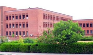 HEC bans 13 universities' MPhil, PhD distance learning programmes