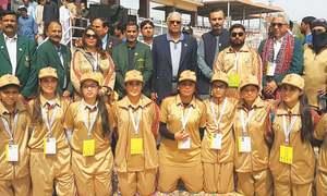 Sindh women softball team bags bronze