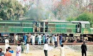 Train engine catches fire  in Sahiwal