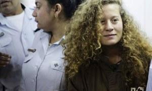 اسرائیلی فوجی کو تھپڑ مارنے والی نڈر فلسطینی لڑکی کو 8 ماہ قید کی سزا