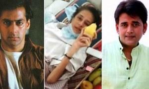 سلمان کے بجائے دوسرے اداکار نے بیمار اداکارہ کی مدد کردی