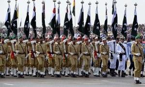 یوم پاکستان پریڈ: 'دہشتگردی کا مقابلہ بڑی جدوجہد سے کیا'