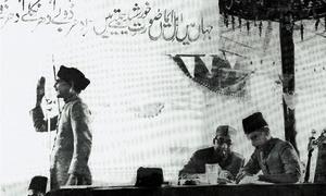 قراردادِ پاکستان: 23 مارچ سے 24 مارچ تک کا سفر