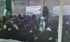 مقبوضہ کشمیر کی فضا پاکستانی قومی ترانے سے گونج اٹھی