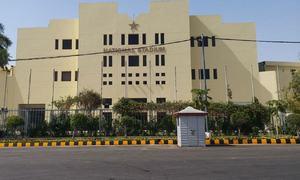 نیشنل اسٹیڈیم کراچی پی ایس ایل فائنل کی میزبانی کو تیار