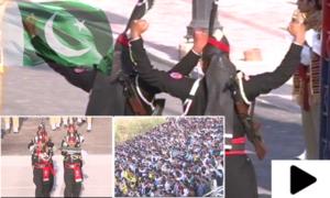 یوم پاکستان: پاکستان زندہ باد کے فلک شگاف نعروں سے فضا گونج اٹھی