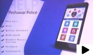 پشاور پولیس نے موبائل ایپ متعارف کروادی