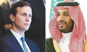 امریکی صدر کا داماد میری 'جیب' میں ہے، سعودی ولی عہد کا دعویٰ
