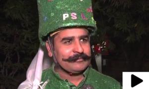 پی ایس ایل فائنل کے لیے چاچا پاکستانی پُرجوش