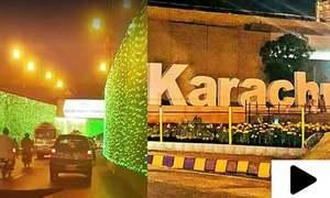 'کراچی والوں نے کرکٹ کے استقبال میں لاہوریوں کو پیچھے چھوڑ دیا'