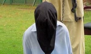 'MQM-Altaf hitman' Raees Mama remanded in police custody