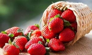 یہ خوبصورت پھل صحت کے لیے بھی فائدہ مند