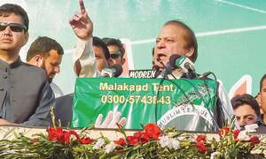 PTI on verge of permanent departure from KP: Nawaz
