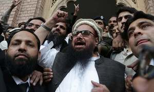 امریکا نے ملی مسلم لیگ، تحریک آزادیِ کشمیر کو دہشتگرد تنظیم قرار دے دیا