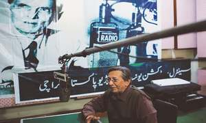 DAYS OF GLORY IN RADIO PAKISTAN