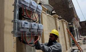 Government to inject Rs50bn for smooth power supplies