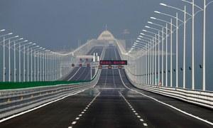 چین کا ایک اور دنگ کردینے والا منصوبہ