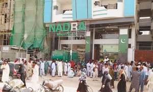 کراچی: ایک درجن سے زائد نادرا سینٹرز کی بندش سے عوام کو مشکلات کا سامنا
