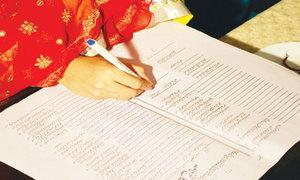 شادی سے پہلے نکاح نامہ غور سے پڑھنا کیوں ضروری ہے