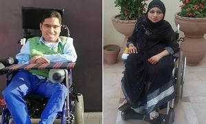 عبدالمعید اور اقصیٰ، جنہوں نے معذوری کے باوجود ہمت نہیں ہاری