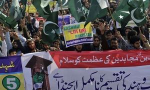 Rally condemns atrocities in India-held Kashmir