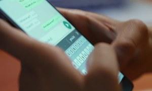 کیا واٹس ایپ میں صارفین کا ڈیٹا محفوظ ہے؟