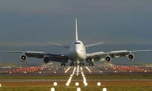 سپریم کورٹ میں ایئرپورٹ کی نجکاری کےخلاف درخواست دائر