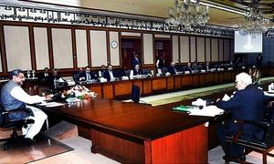 ECC diverts development funds, eyes exit from power subsidies for industry