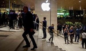 معلومات افشاں کرنے والے ایپل کے 12 ملازمین گرفتار