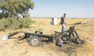 غزہ میں دھماکا، 4 فلسطینی نوجوان جاں بحق