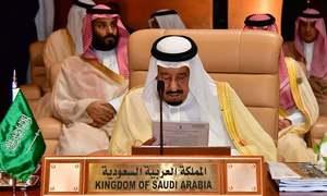عرب لیگ اجلاس: سعودی فرمانروا کی ایران پر شدید تنقید