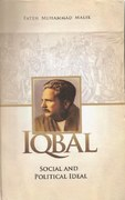 LITERARY NOTES: Challenges of the contemporary world and Iqbal