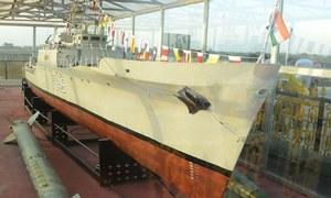 جب پاک بحریہ نے بھارتی نیوی کا جہاز تباہ کیا...