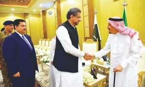 PM Abbasi, COAS meet Saudi king, attend war games