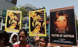 کشمیری بچی کا گینگ ریپ اور قتل: ملزمان کا صحت جرم سے انکار