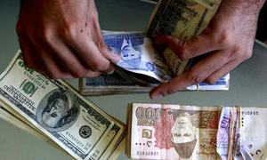 Rs8.27 trillion irregularities found in govt accounts